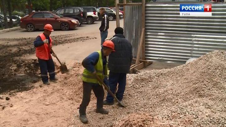 Жители Тулы собрали деньги на дополнительное благоустройство