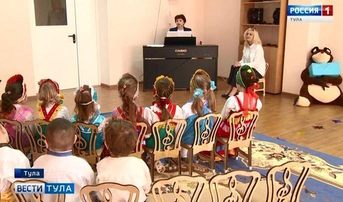 В Туле откроют новые детские сады