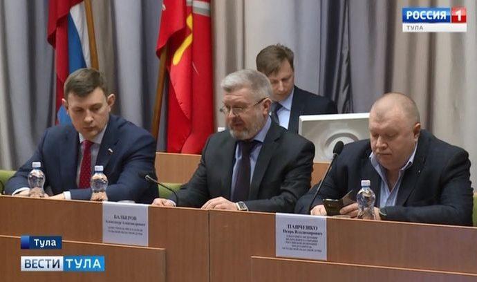 Депутаты Тульской Облдумы собрались, чтобы устранить несправедливость
