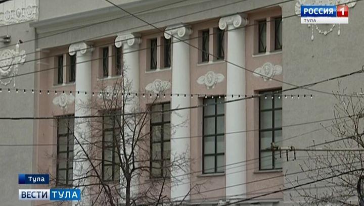 Около филармонии в Туле запретят проезд
