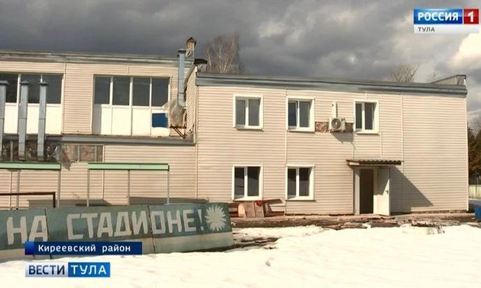 На ремонт болоховского ФОКа не хватило и пяти лет
