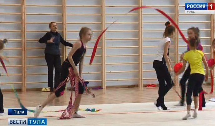 Центр художественный гимнастики в Туле  принял юных спортсменов