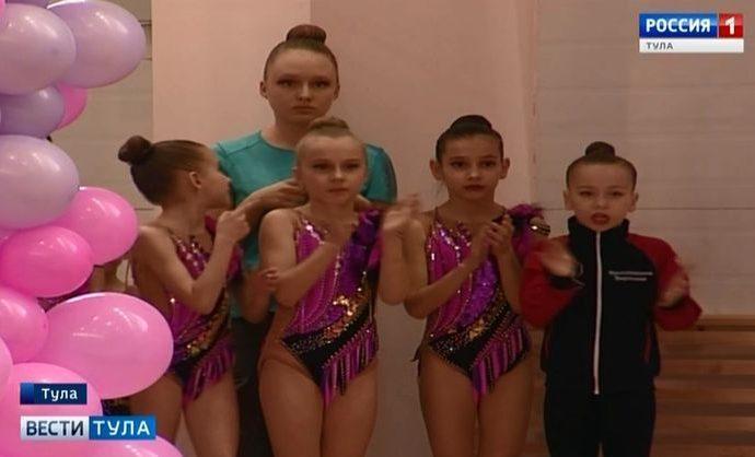 В новом гимнастическом центре Тулы прошёл крупный межрегиональный турнир