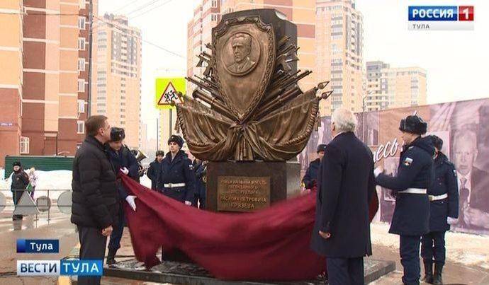 В Туле открыли стелу в память о конструкторе Василии Грязеве