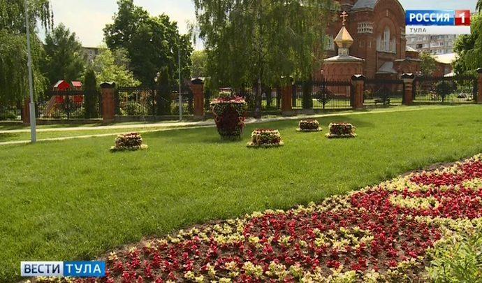 Сотни тысяч цветов раскрасят Тулу