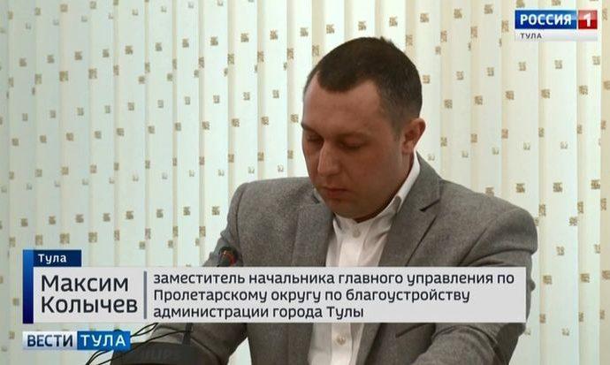 Чиновник из Пролетарского округа «накидал задач» руководству Тулы