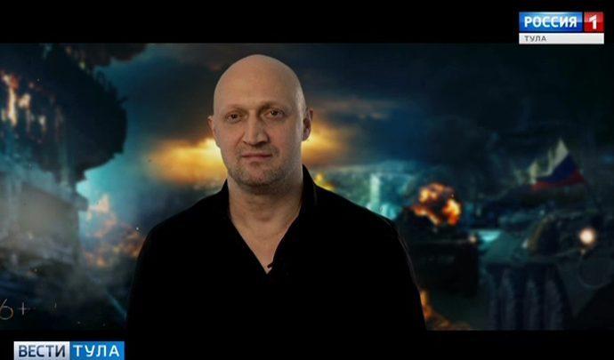 Гоша Куценко: это кино о настоящих героях