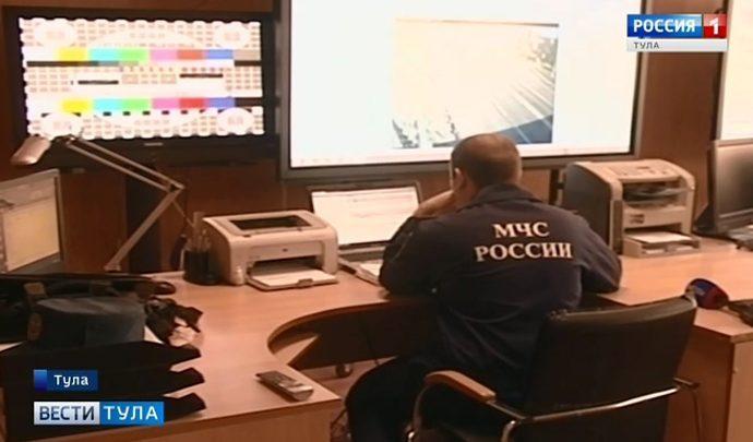 В регионе введена новая система оповещения населения в ЧС