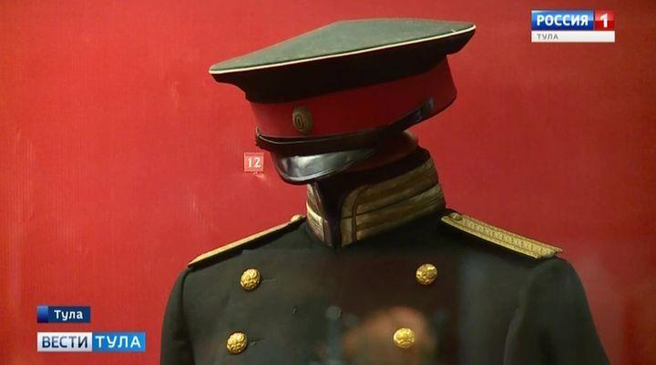 В Туле открылась выставка форменной одежды Императорской России