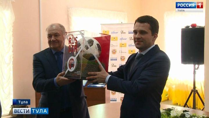 Тульская федерация футбола получила в подарок мяч с Чемпионата мира