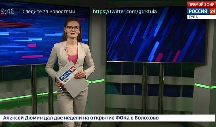 Россия 24 Тула. Эфир от 26.03.2019