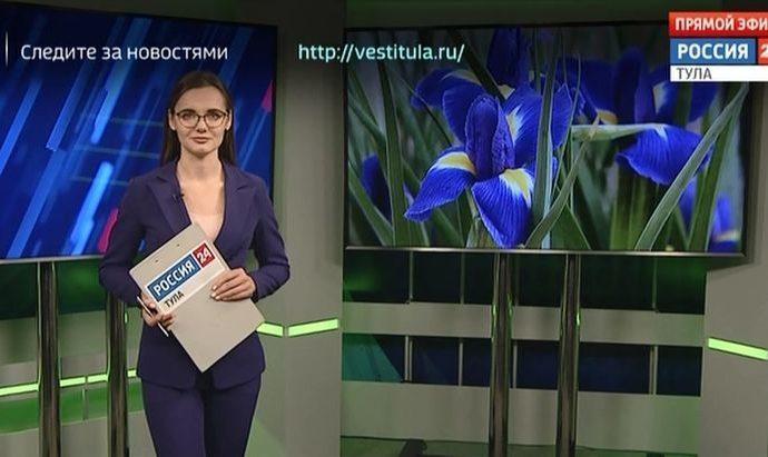 Россия 24 Тула. Эфир от 07.03.2019