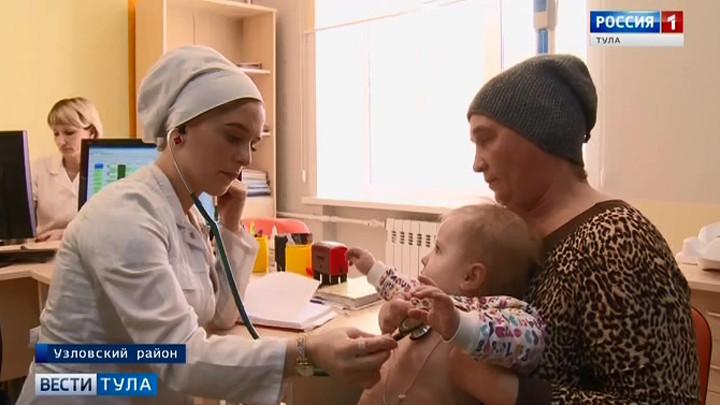 Проблема нехватки врачей. Как ее решают в регионе?