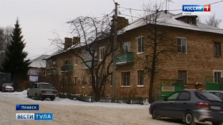 Суд приостановил деятельность стоматологический клиники в Плавске