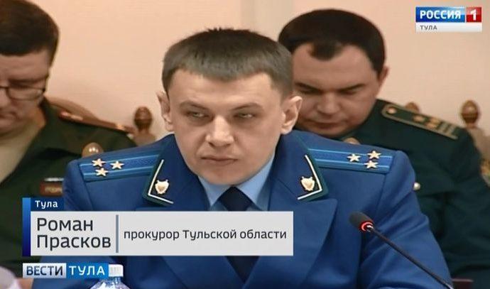 Прокурор региона указал на недостатки в профилактике преступлений