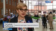 В Тульском кремле работников культуры наградили за взятие профессиональных высот