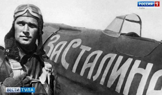 В музее Победы открылась выставка, посвященная Борису Сафонову