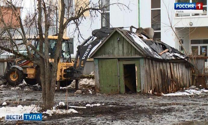 Улицу Пирогова зачистили от сараев с барахлом
