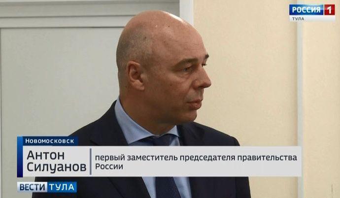 Силуанов рассказал о планах по повышению производительности труда