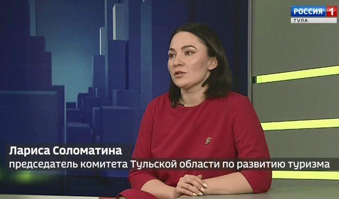 Время ответа: Лариса Соломатина. 16.03.19