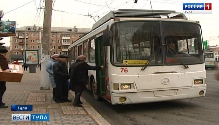 В Туле билеты общественного транспорта меняют на эмоции