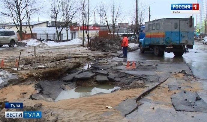 Когда в Туле начнут менять ветхие участки сетей водоснабжения?