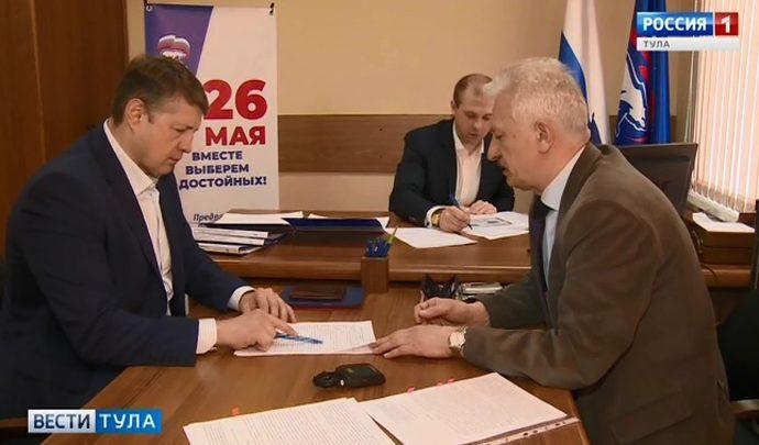 «Единая Россия» принимает заявки на участие во внутрипартийном голосовании