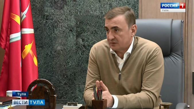 Алексей Дюмин потребовал убрать с рынка недобросовестные управляющие компании