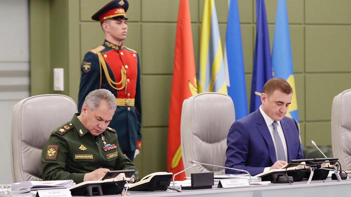 Тульская область подписала соглашение с минобороны
