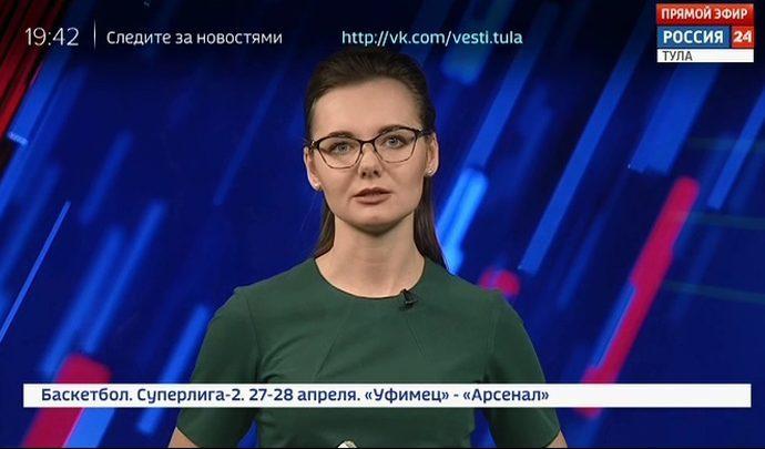 Россия 24 Тула. Эфир от 16.04.2019