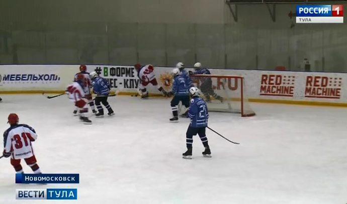 Сильнейшие хоккейные команды России сразились за Кубок главы Новомосковска
