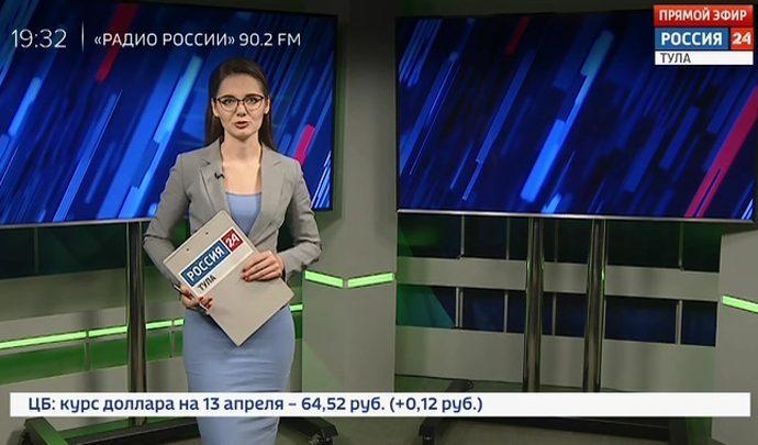 Россия 24 Тула. Эфир от 12.04.2019