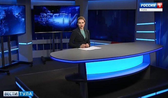 Вести Тула. Эфир от 18.04.2019 (20.45)