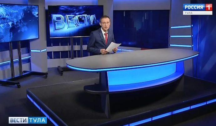 Вести Тула. Эфир от 23.04.2019 (20.45)