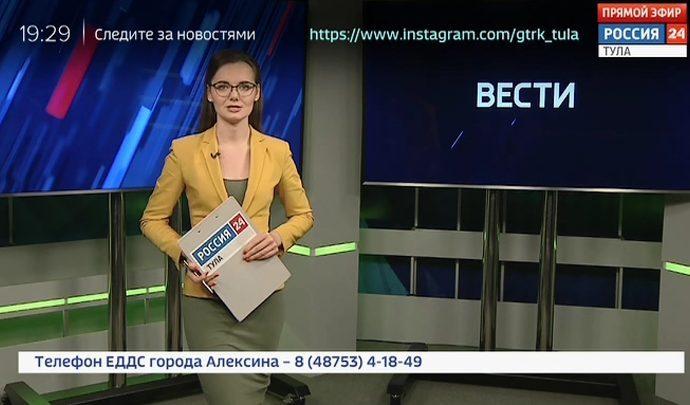 Россия 24 Тула. Эфир от 18.04.2019