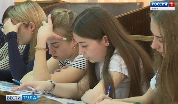 Тульские студенты проверили свои знания по истории