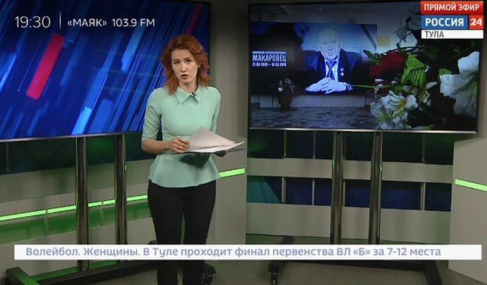 Россия 24 Тула. Эфир от 02.04.2019