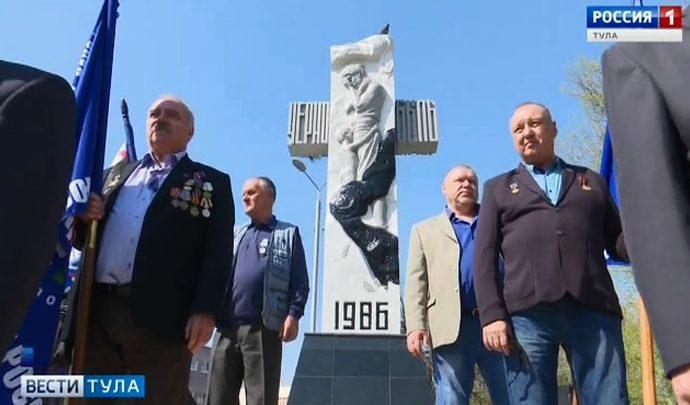 В Туле прошел митинг памяти ликвидаторов  аварии на ЧАЭС
