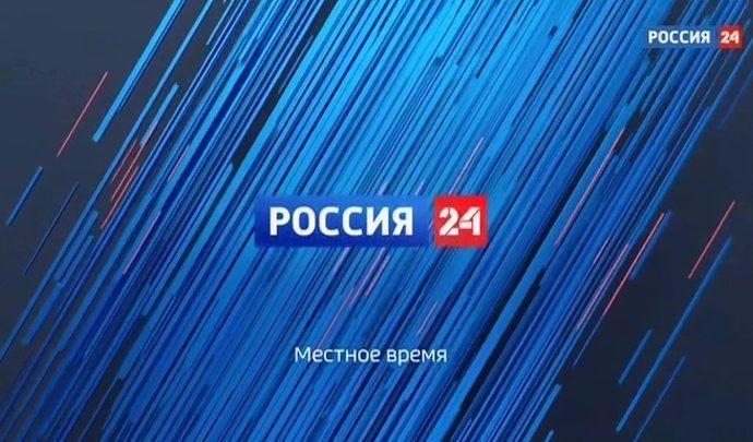Россия 24 Тула. Эфир от 03.04.2019