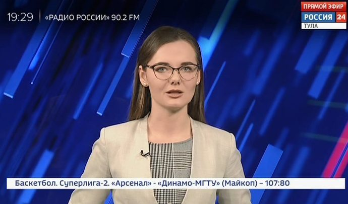 Россия 24 Тула. Эфир от 15.04.2019