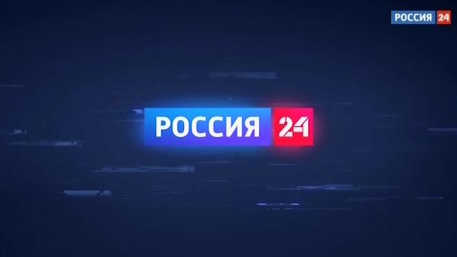 Россия 24 Тула. Эфир от 17.04.2019