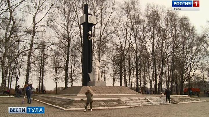 В Туле обновляют памятные места, посвященные Великой Отечественной войне