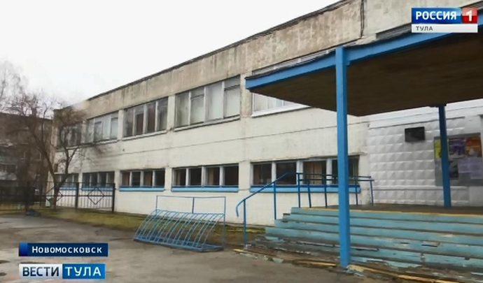 Следователи начали доследственную проверку по факту избиения новомосковского школьника