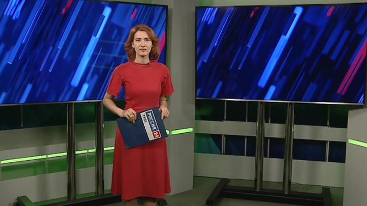 Россия 24 Тула. Эфир от 26.04.2019
