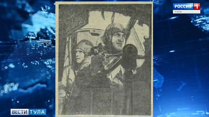 Поисковики разыскивают родственников тульского летчика Василия Кошелева