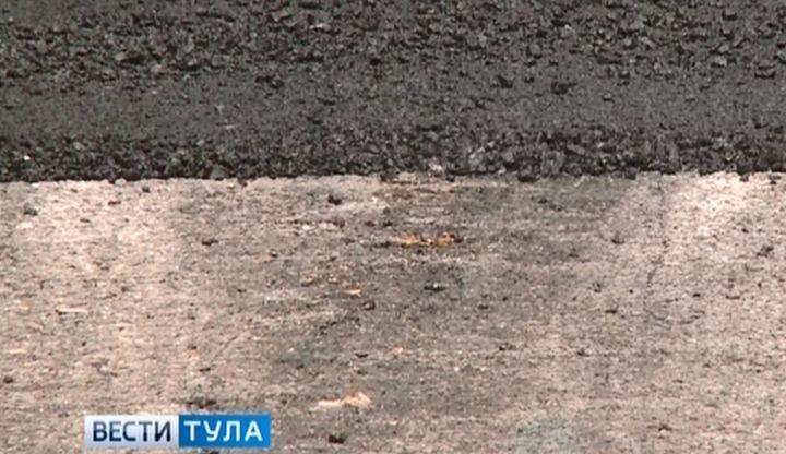 Более 60 участков тульских дорог отремонтируют по новейшему методу