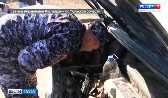 Тульские росгвардейцы разыскали автомобиль с автоматом в багажнике