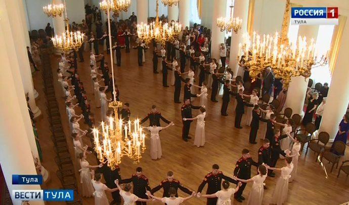 В Туле впервые состоялся Всероссийский кадетский бал «Во славу Отечества!»