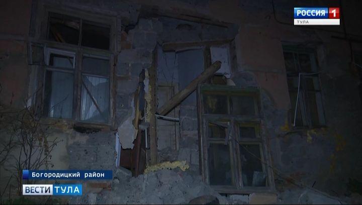 Восстановят ли в Богородицке дом, у которого обрушилась стена?
