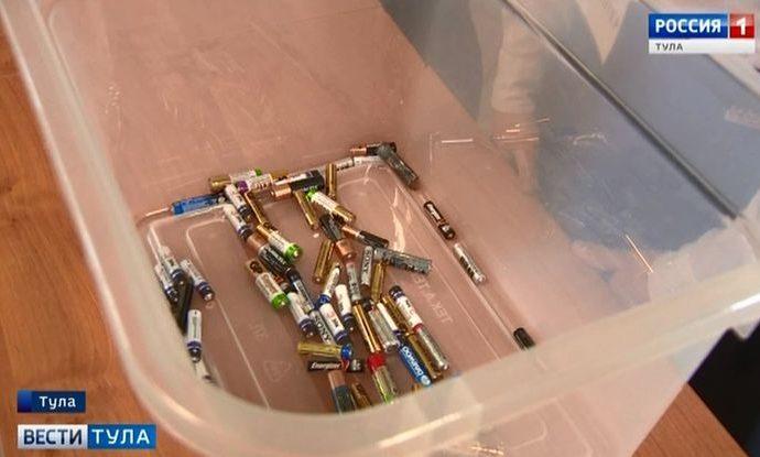 В тульских школах будут собирать особо опасные отходы